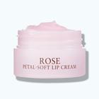 玫瑰柔嫩護唇霜